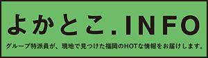 yokatoko_bnr