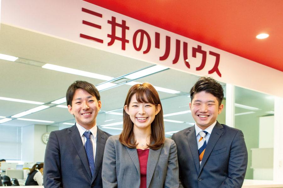 三井不動産リアルティ九州株式会社 | NEXT GENERATION MAGAZINE - mix -