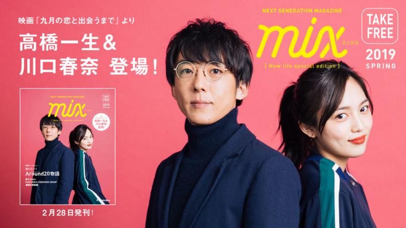 slide_magazine