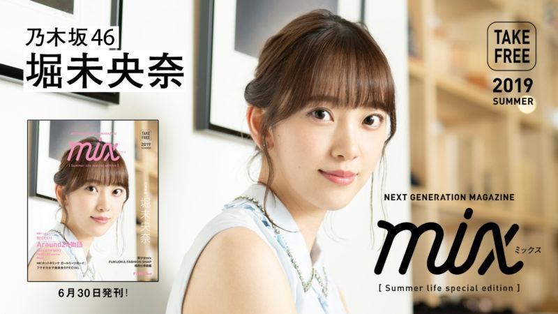slide_magazine_19_summer-800x4502